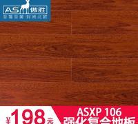 ASXP-106