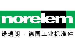 德国norelem精密工业配件夹具 螺栓螺母 弹簧柱塞 手柄 代理商-上海珏斐机电工程有限公司