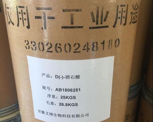 D(-)-酒石酸(左旋酒石酸)