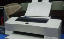 Rental quotes for color printers (2)
