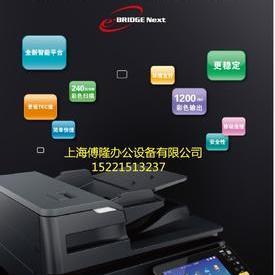Toshiba 2505AC