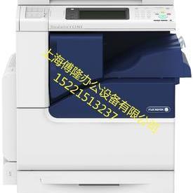 Xerox 2265
