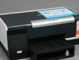 Black and white photocopier rental quotation (3)