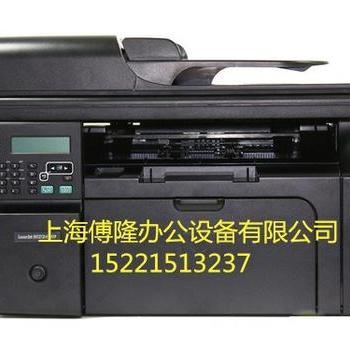 HP 1213