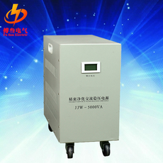 Jjw-5kva precision purification AC regulated power supply
