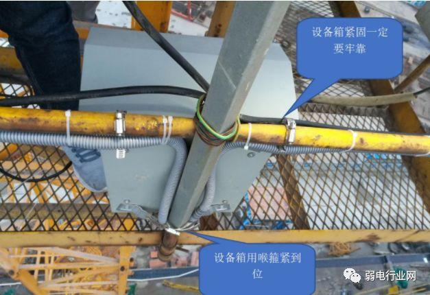 五,设备箱的安装,如下图: 球机端电源线如下图:将球机 红黑两根电源
