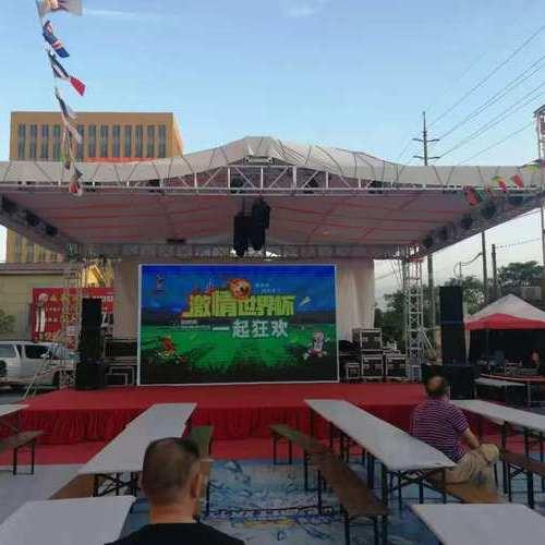 舞台 灯光 音响 LED大屏 帐篷 搭建设备租赁