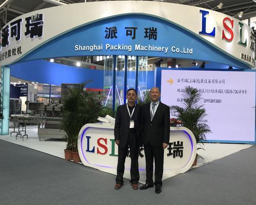 2016年福州展會