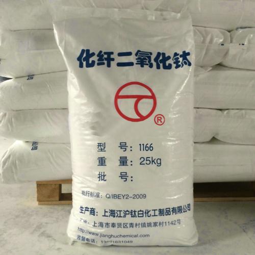再生聚酯专用化纤级二氧化钛