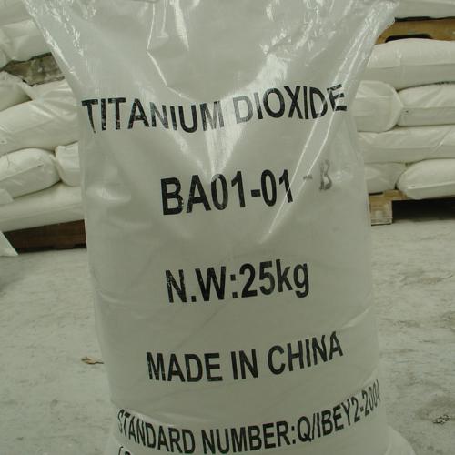 锐钛型钛白粉BA01-01