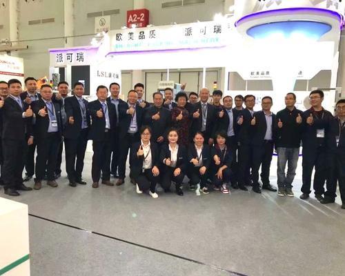 2018年武漢展會