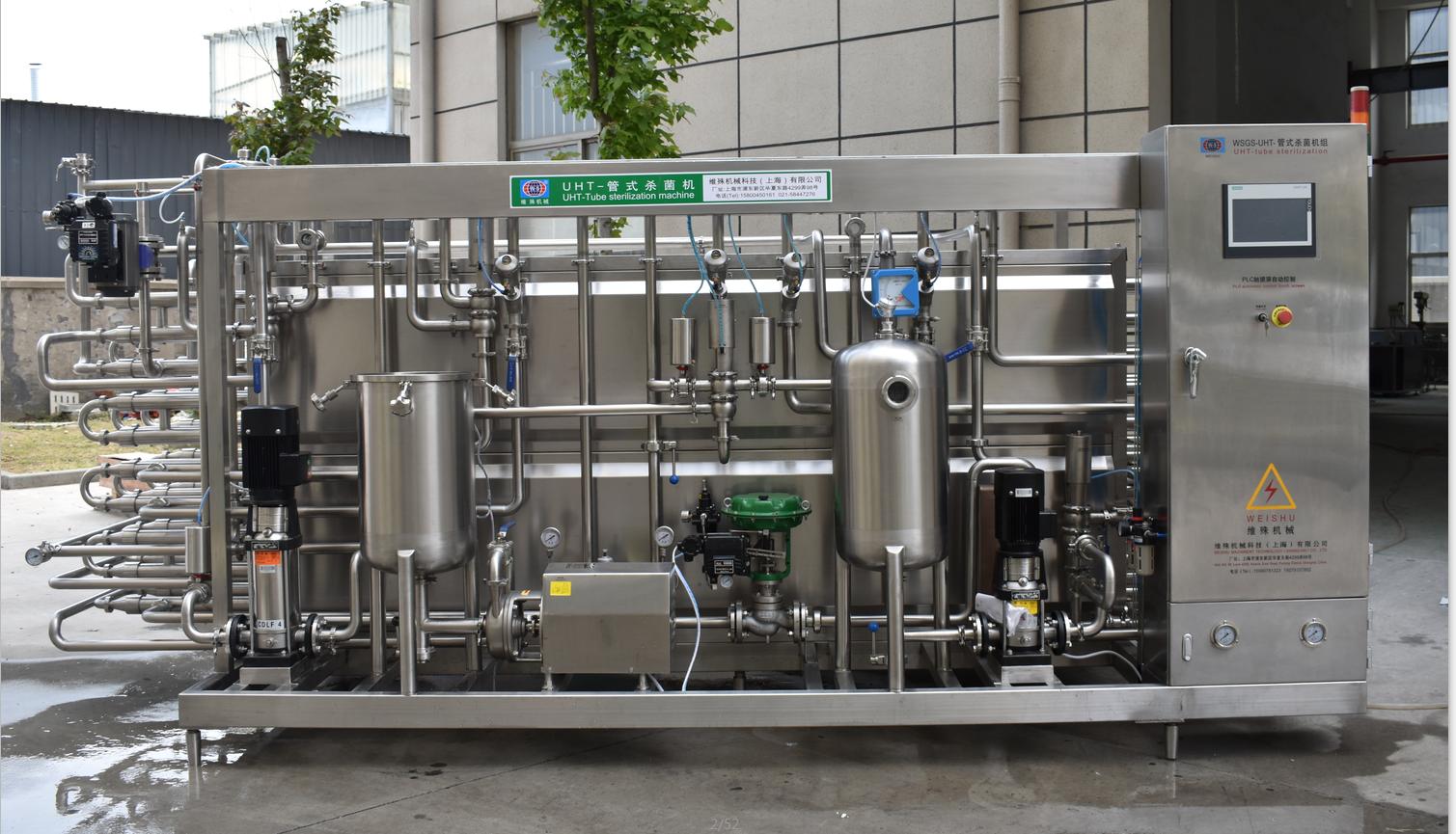Tube sterilizer.png