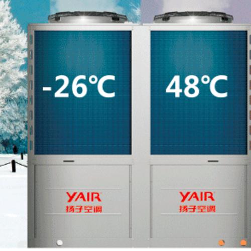 扬子-超低温热泵高温水机组LSRF-160F/R1BH