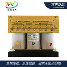 SBK-卧式三相干式变压器