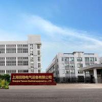 田稳电气设备制造有限公司
