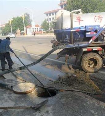 下水排污管道淤泥疏通具体工序及流程
