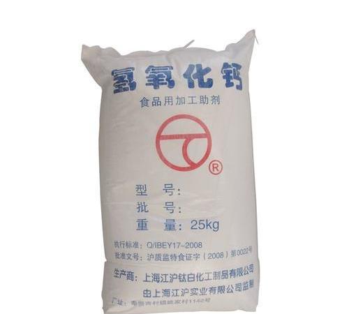 食品级氢氧化钙