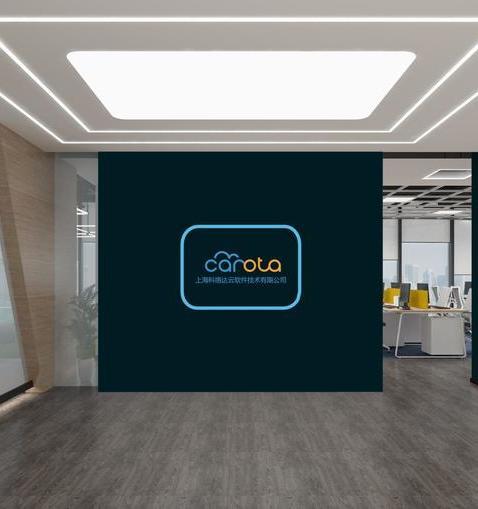 上海科洛达软件技术有限公司(通用移动科技公司)