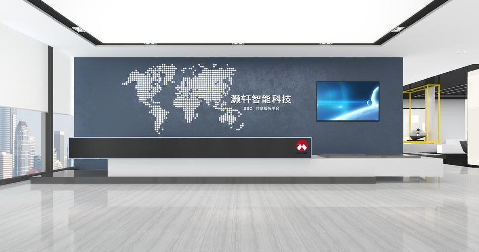上海灏轩智能科技无限公司
