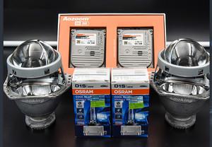 「欧司朗氙气灯套装」定制海拉双光透镜+欧司朗CBI氙气灯+EBI安定