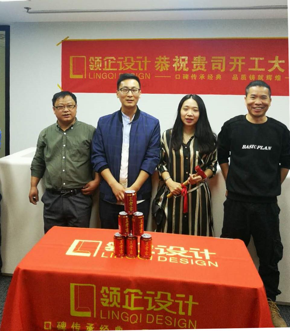 北大未名(上海)投资控股无限公司完工合影