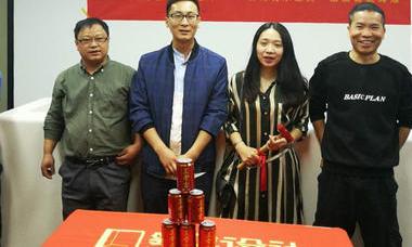 北大未名(上海)投资控股无限公司完工大吉
