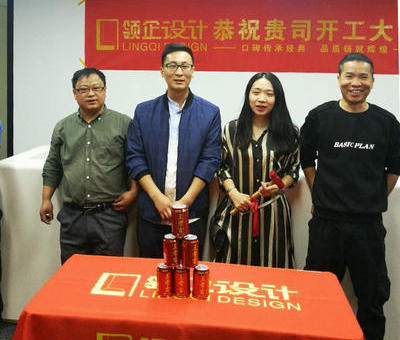北大未名(上海)投资控股有限公司开工大吉