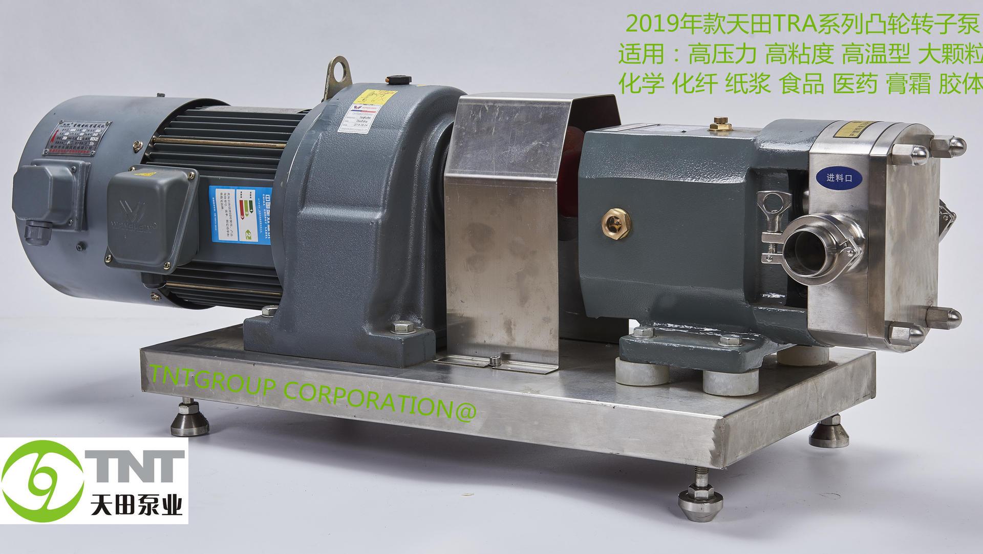 TRA凸轮转子泵03_副本.jpg