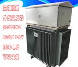 油浸式升压变压器380V变1140VSSG-200KVA