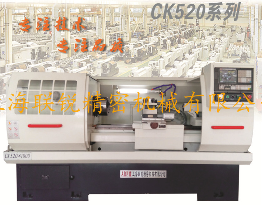 CK520大图.jpg