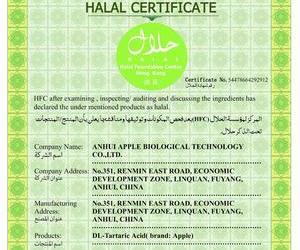 酒石酸哈拉HALAL证书