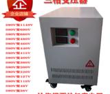 SG-5KVA 380V变208V三相变压器