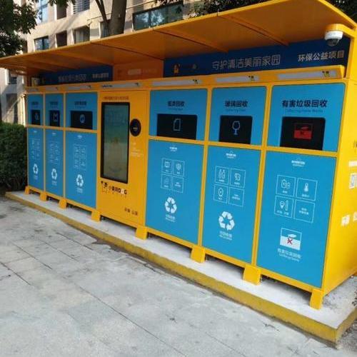 物联网+智能垃圾分类回收