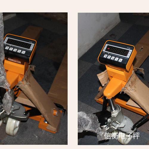 朗奕液压叉车秤1-3吨