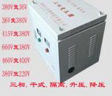 平板车专用升压降压变压器