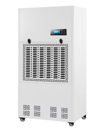 Low temperature resistant dehumidifier copy.jpg