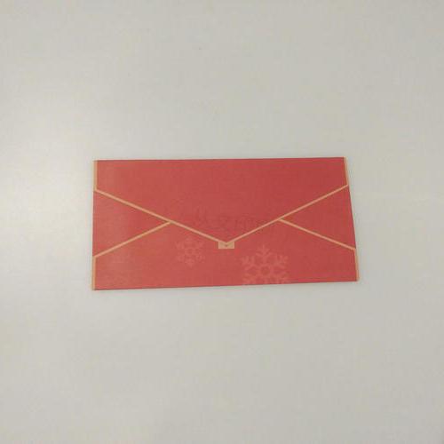 艺术纸异形信封