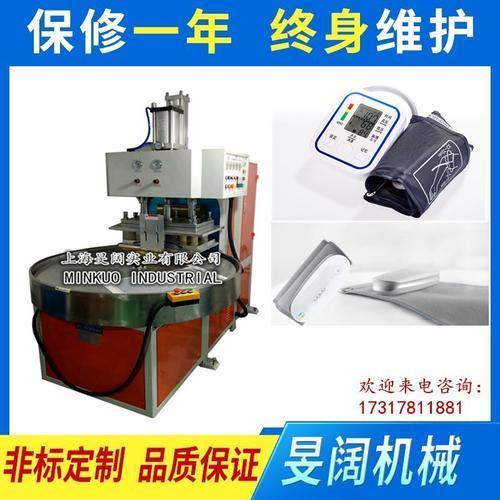 血压计内胆焊接机