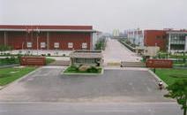 Shanghai Zhonghua Business United Printing Co., Ltd.