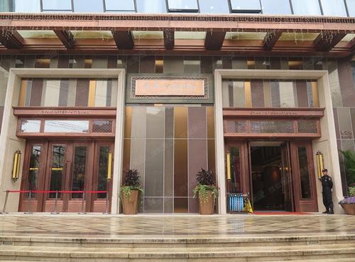 上海新湖青蓝国际