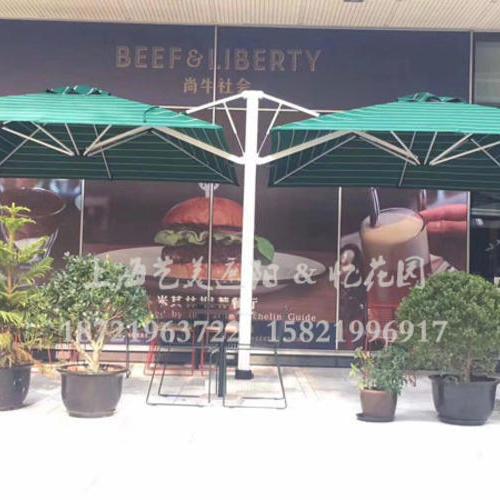 尚牛社会 Beef & Liberty