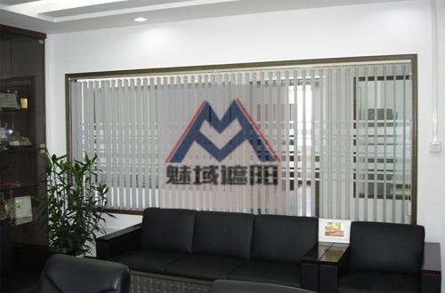 垂直簾,上海魅域智能遮陽技術有限公司