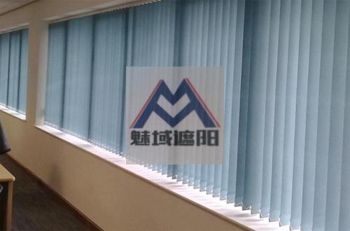 辦公遮陽窗簾,上海魅域智能遮陽技術有限公司