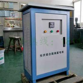 Hanergy Photovoltaic Isolation Transformer