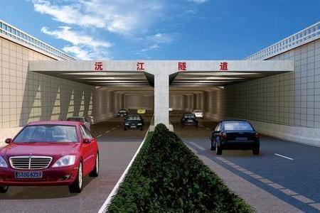 湖南常德沅江隧道选用上海微升无线通信系统