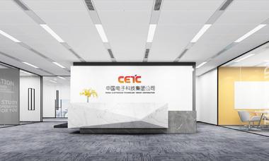 中国电子科技团体第三十六研讨所