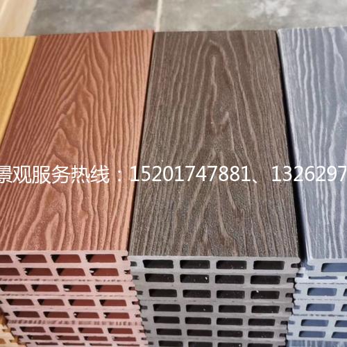 拱挤塑木地板