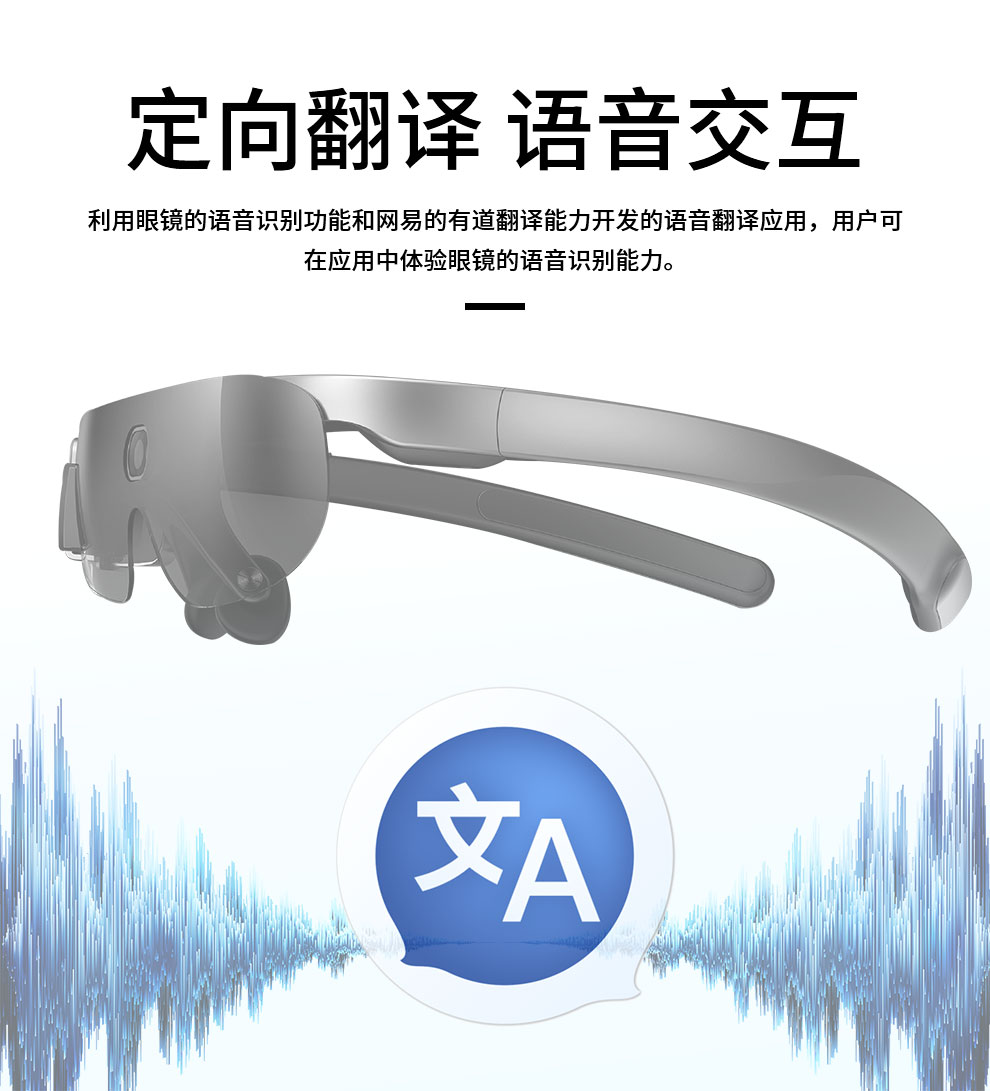 AI测温眼镜_08.jpg