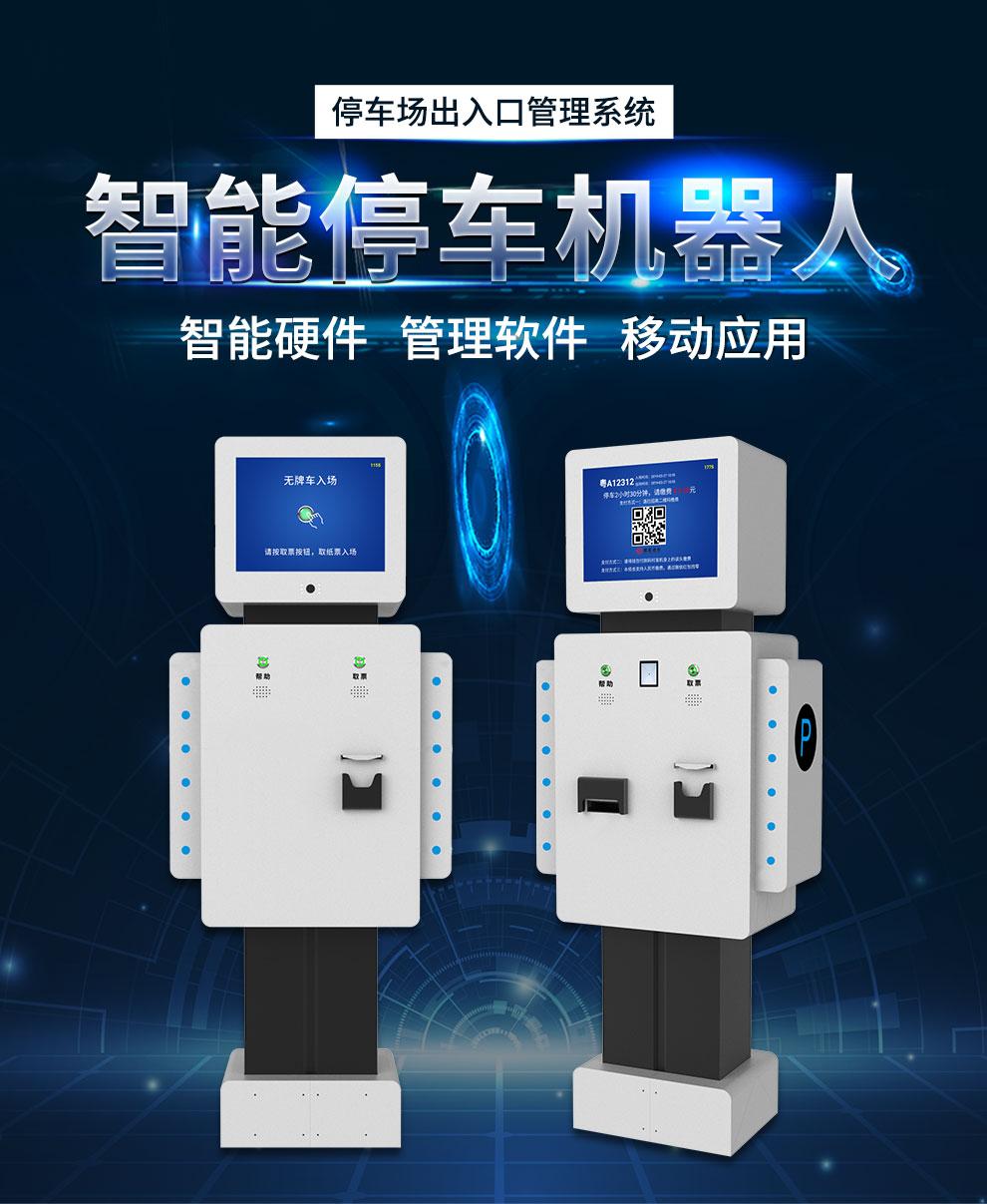 机器人1525_01.jpg