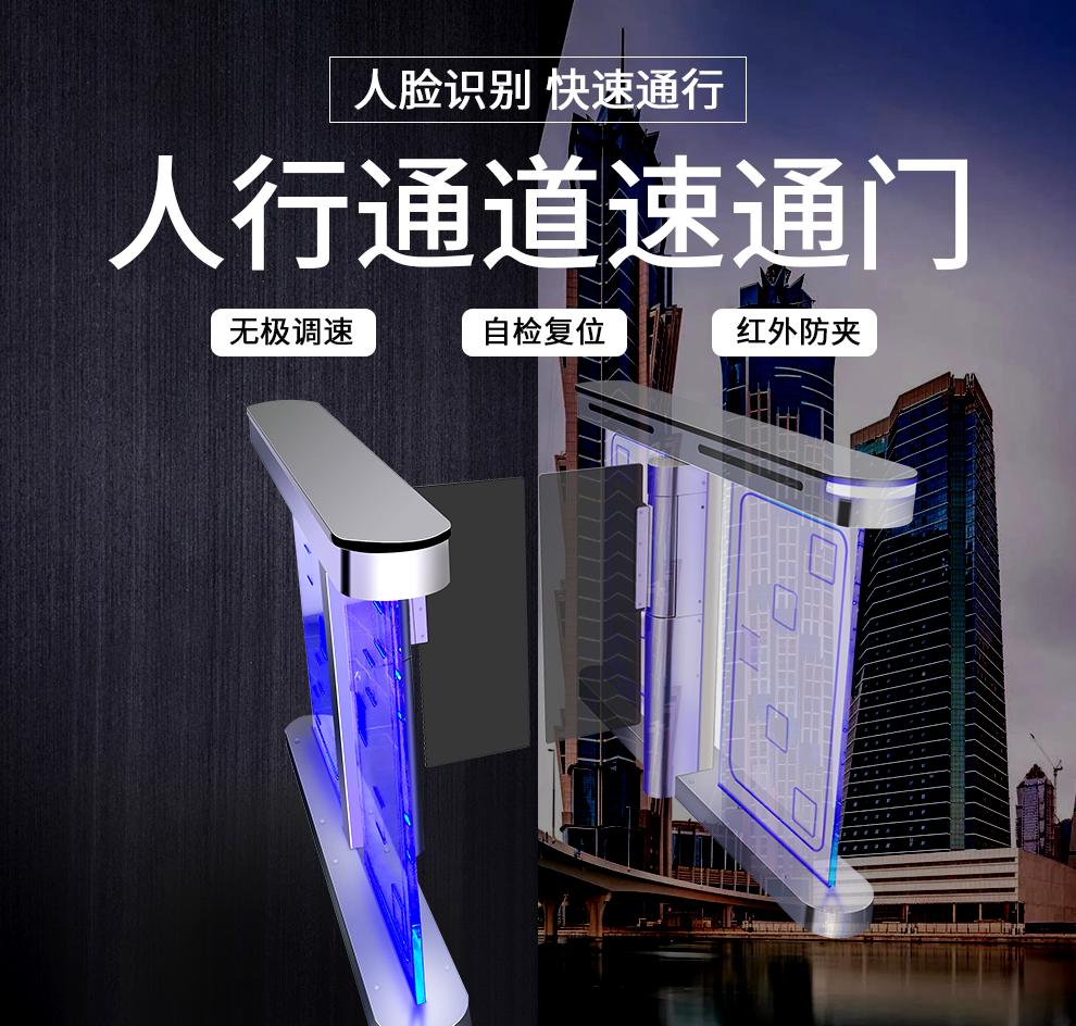 YJ09T05速通门_01.png